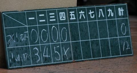 IMG_9791 - コピー (640x341)