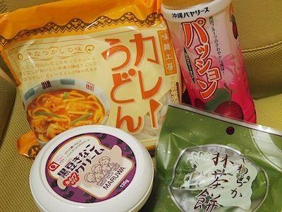 $尾山泰永の漫画生活-食品とか