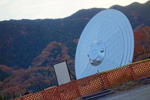 $尾山泰永の漫画生活-UFO