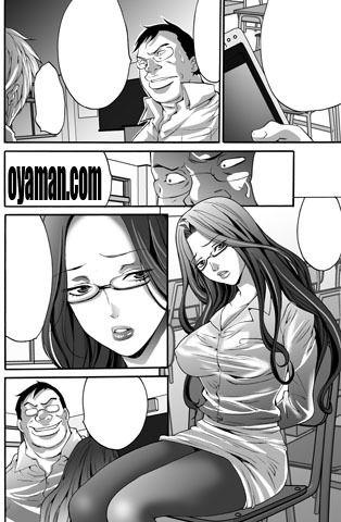 $尾山泰永の漫画生活-○辱教室 仕上げ