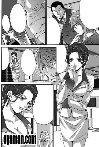 $尾山泰永の漫画生活-夫婦交換ゲーム 仕上げ