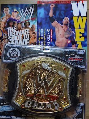 $尾山泰永の漫画生活-WWEの本とベルト
