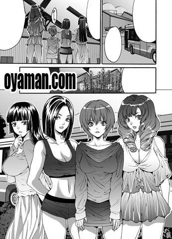 $尾山泰永の漫画生活-原稿 仕上げ