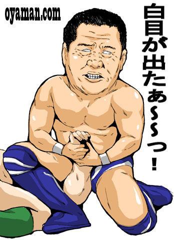 似顔絵 白目の永田