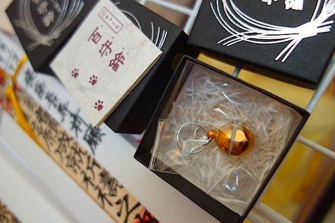 $尾山泰永の漫画生活-百守鈴(ももりん)