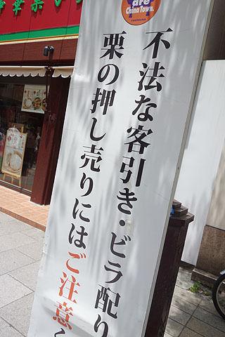 $尾山泰永の漫画生活-看板