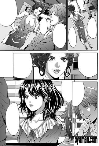$尾山泰永の漫画生活-夫婦交換ゲーム