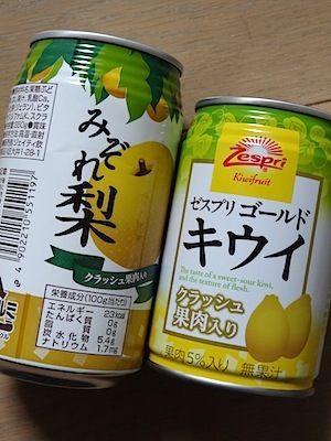 $尾山泰永の漫画生活-果実な缶ジュース
