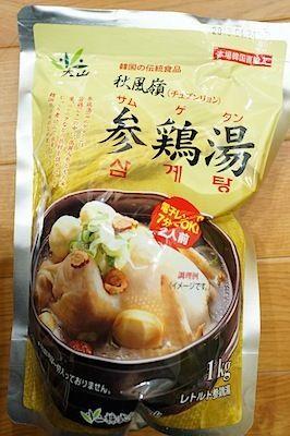 $尾山泰永の漫画生活-レトルト参鶏湯
