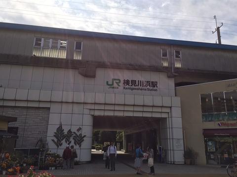 検見川浜駅IMG_0207