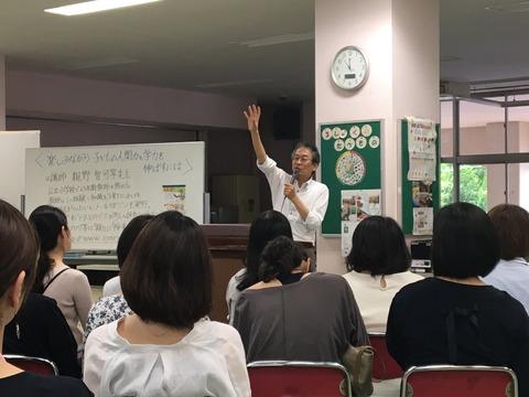 宮前講演3 IMG_1529 (002)