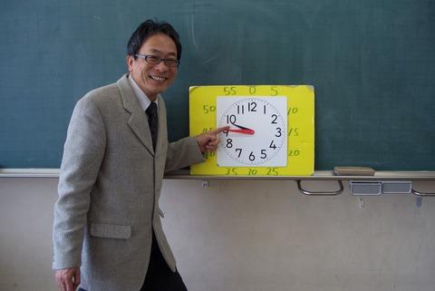 時計右向きCIMG0043