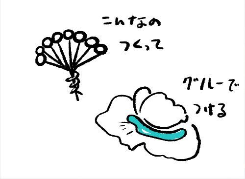 kosa_04