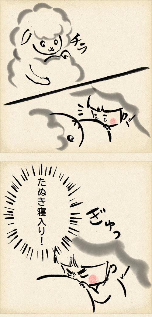 chika_190221_2