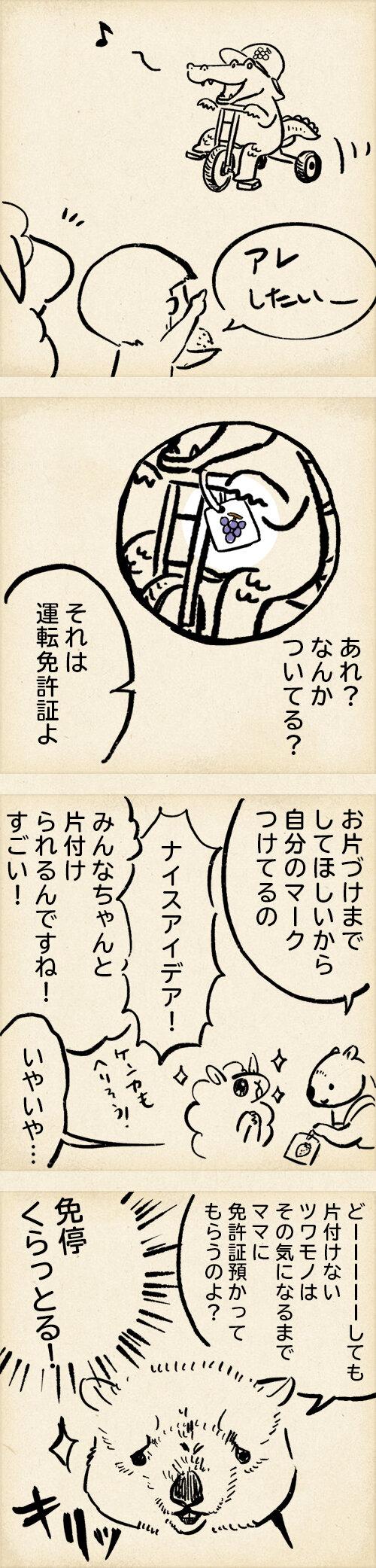 m_1901015_203_2