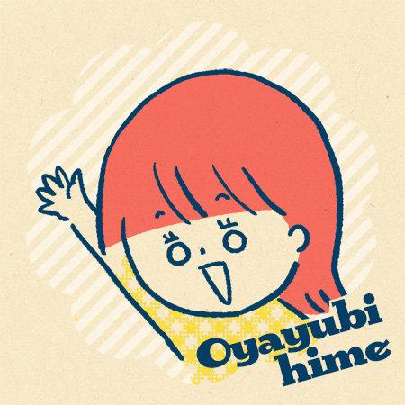 syoukai_hime