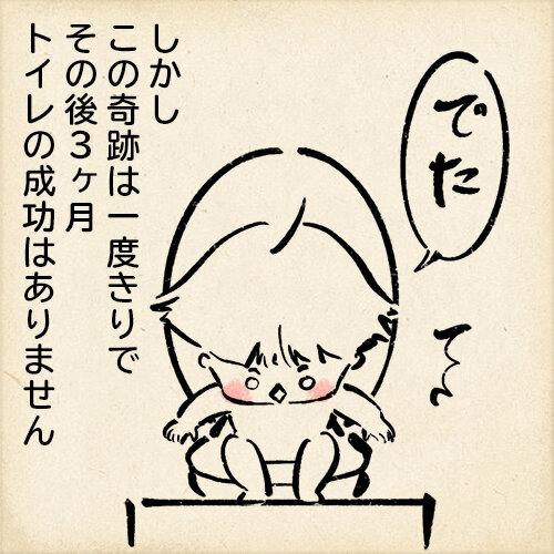 chika_190508_2
