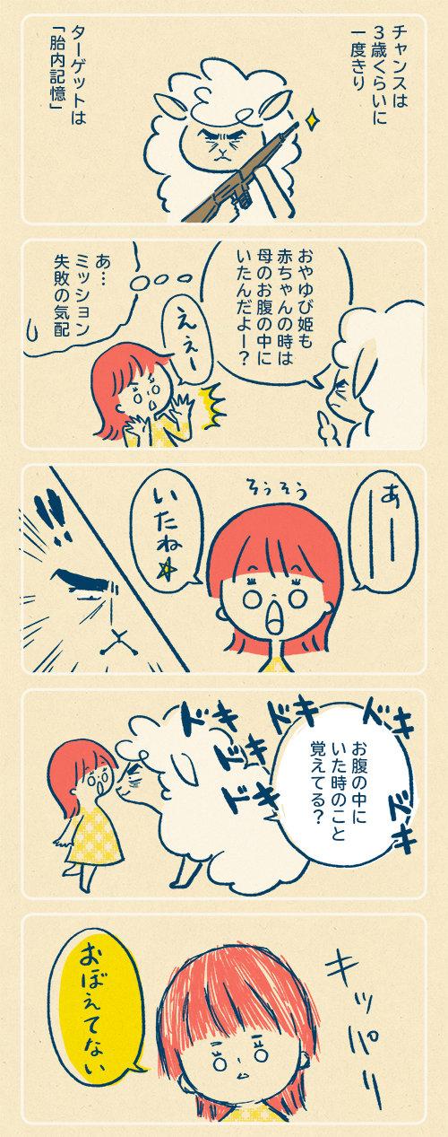 kaho_tai180110