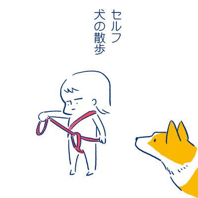 セルフ亀甲縛り