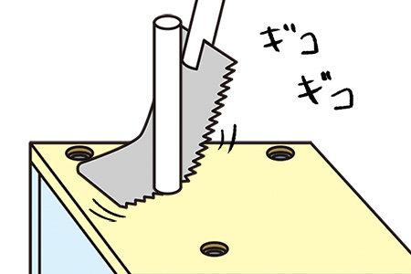 正しいネジ隠しは丸棒を挿してからカットする