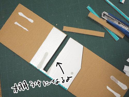 ドールハウスの作り方_07