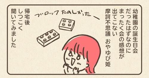 0930h_birth2_1