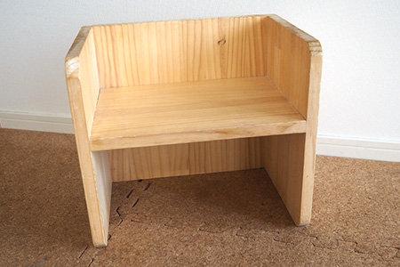 変化椅子自作しました