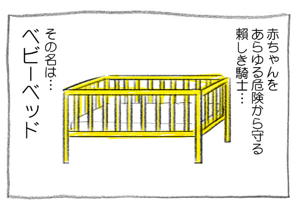 02_bed_01