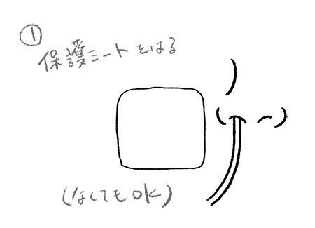 keikanseal_02
