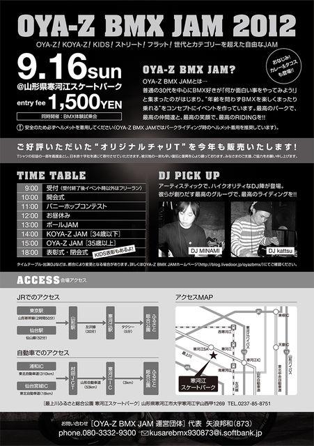 OYAZ_2012_flyer_0710b