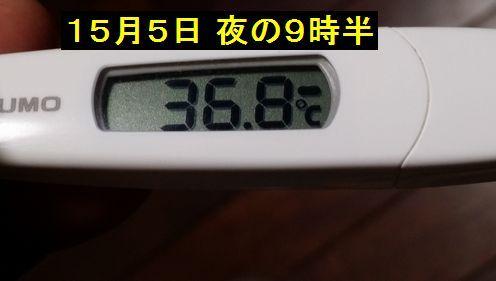 8℃の高体温