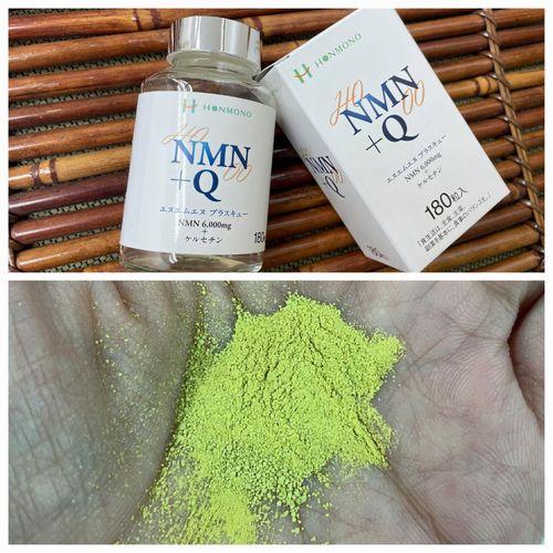 「NMN+Q」