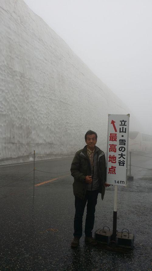 積雪の最高地点です
