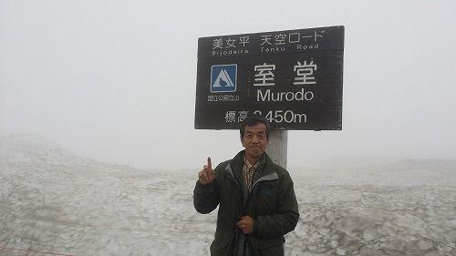 立山室堂雪の大谷