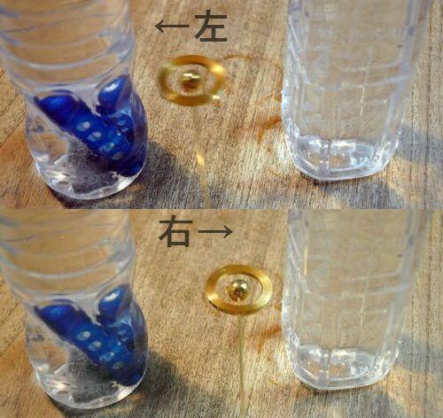 左が元気の水マグステックの還元水で右が水道水です