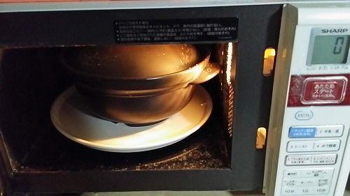 「磁王鍋 両手鍋M(中蓋付)」で炊いています