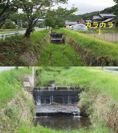 8月7日の昼ごろ大雨洪水警報が出ました