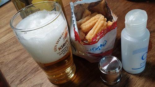 ビールはサイコー