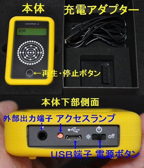 商品に対するお問い合わせはE−メールで ↓E−メール:hironari@... 言語エネルギー発