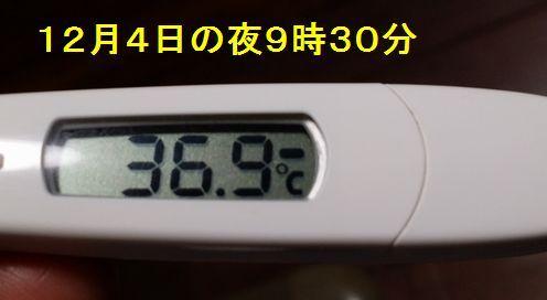 9℃ありました