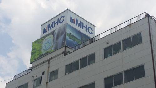 株式会社MHC本社