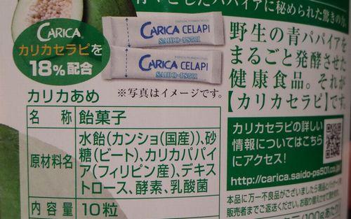 Images of トロス - JapaneseCla...