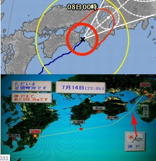 九州も四国もかすめて和歌山に上陸