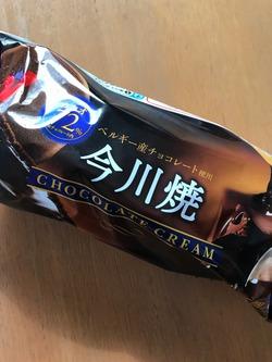 ニチレイ 今川焼(チョコレートクリーム)