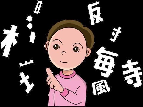 japanese_a05