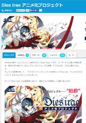 dies_anime