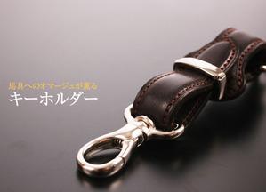 keycase03