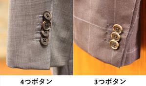 suits29
