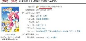 himawari_dousa04