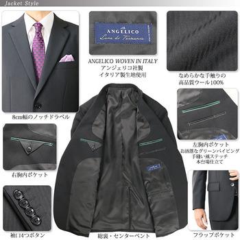 suits40